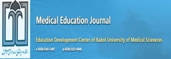 Biannual Journal of Medical Education Education Development Center (edc) Babol University of Medical Sciences